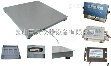 上海防爆电子秤(SCS-1吨2吨3吨5吨10吨)防爆电子小地磅zui低价