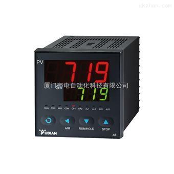 【*】宇电AI-719型人工智能调节器 温控仪