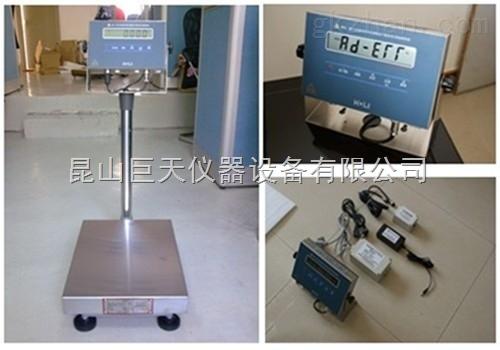 广西防爆电子秤TCS-30kg60kg75kg100kg150kg200kg300kg防爆台秤zui低价
