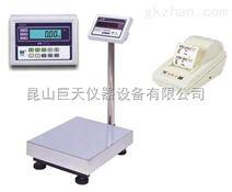 太仓带不干胶条码打印机的300公斤电子秤