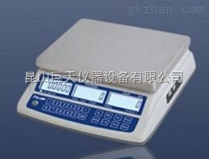 30kg惠尔邦(ahc)电子秤