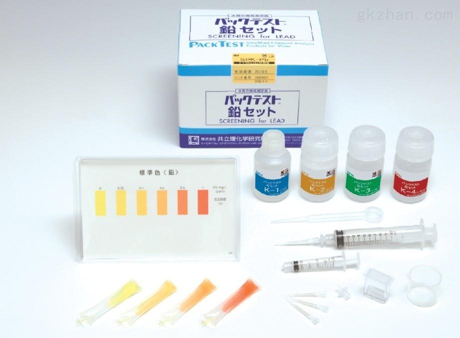 日本共立SPK-PD铅离子检测盒供应