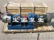 NYP10/1.0-NYP内环式保温齿轮泵选型原则是什么--泊头宝图