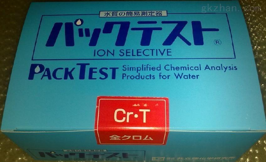 污水中铬离子含量检测管价格