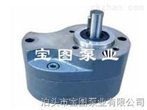 微型液压齿轮泵价格详询泊头宝图泵业
