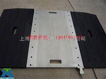 上海汽车称重仪,20T可接电脑汽车轮重仪