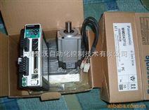 松下马达MHMJ022G1U+MADKT1507E中文说明书