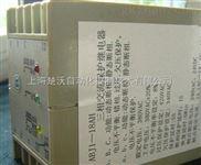 上海超时ABJ1-18DH三相交流保护继电器