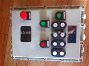北京防爆触摸屏控制箱销售