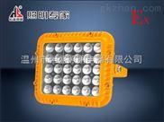 TGF761防爆节能泛光灯恒盛实力制造厂