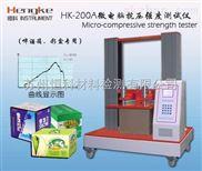 整箱堆码强度试验机,数显式测定仪,江苏昆山恒科厂家价格,产品中心