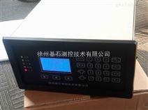 2105称重控制器仪表