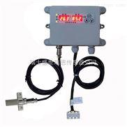 DB505农业大棚养殖智能温湿度控制器
