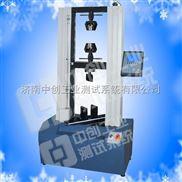 金属软管拉力强度试验机