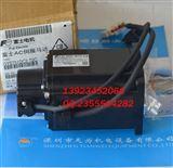 GYS751DC2-T2C富士FUJI伺服马达