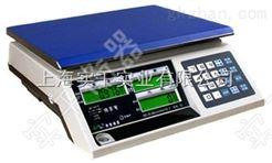 工業用計數電子秤 30KG點數的電子計數稱