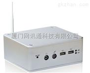 华北工控机BIS-6623IV,多串口嵌入式计算机