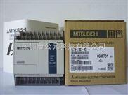 国产三菱FX1N-14MT-001