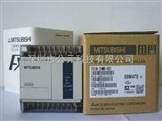 国产三菱FX1N-24MR-001