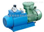 ZL8/WXF-4-防爆无油旋片式真空泵 ZL8/WXF-4