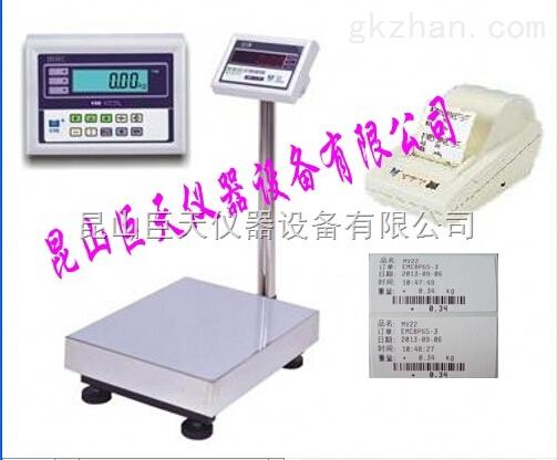 电子条码打印秤*标签打印电子秤*热敏标签打印电子秤
