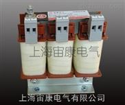 ACL-0005-EISC-E3M8B-输入电抗器