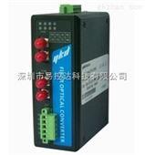 CC-LINK光纤中继器/转光纤通讯/光电转换器/光端机