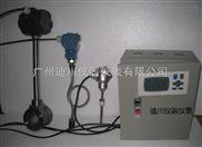 LUGB-蒸汽流量计,涡街蒸汽流量计广州