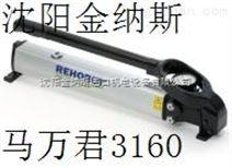 PHS150-1000手动高压泵价格