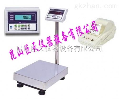 亳州带打印电子秤-称重30公斤带打印电子称报价