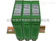 热电阻转4-20mA,温度变送器,信号转换隔离器