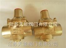 黄铜支管式减压阀YZ11X-16T