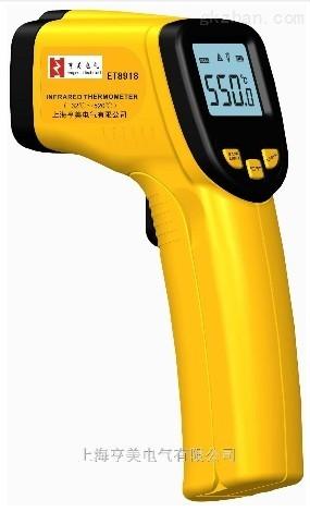 便携式红外线测温仪et8918