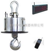 上海无线电子吊秤
