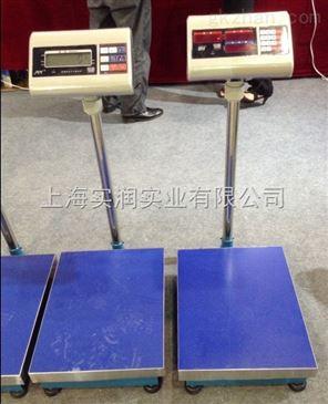 tcs 200kg电子秤,闵行200kg电子台秤价格