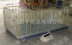 SCS3吨带围栏动物电子秤