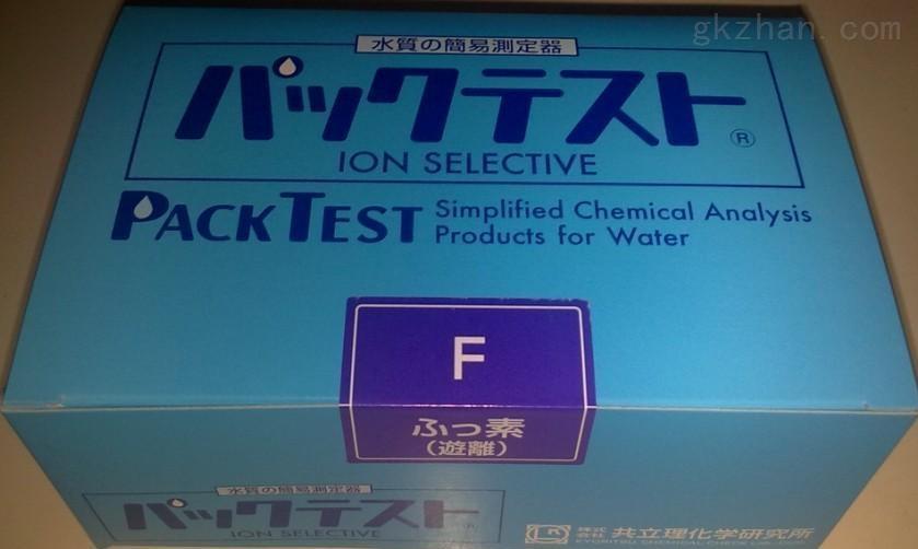 氟离子含量快速检测盒