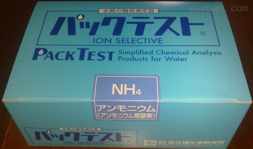 氨氮离子浓度快速检测