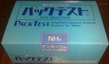 电镀废水中总氰含量检测