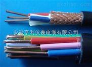 ZR-DJHFPGRP-300/500V计算机电缆全球供应