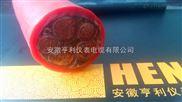 耐寒电缆、多芯电缆KF46H3RP-1(2)控制电缆价格