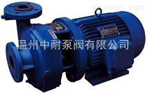 BL卧式单级清水离心泵