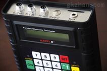 无零漂,精度高KRC1517便携式超声波液体流量计