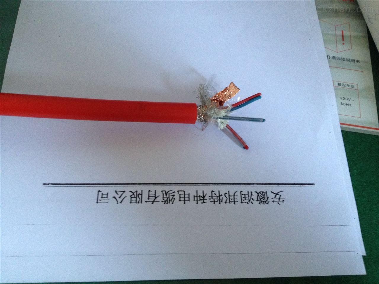 硅橡胶补偿导线