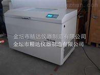 TS-211B大容量全温培养摇床价格