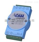 研华ADAM-4150,研华分布式I/O模块