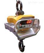 供应宜昌市电子直视吊秤 5-20吨直视耐高温吊秤