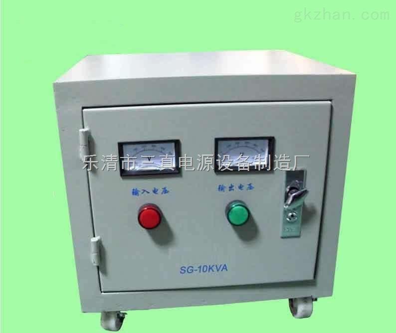 sg-12kva-sg-12kva三相干式变压器-乐清市三真电源