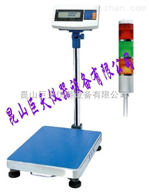 重量输出控制的电子秤