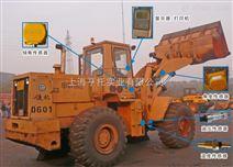 云南5吨装载机电子秤